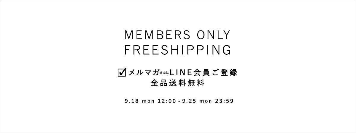 MEMBERS ONLY FREESHIPPING