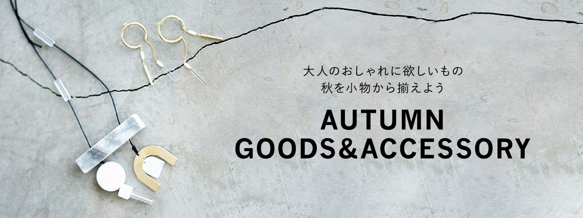 AUTUMN GOODS&ACCESSORY