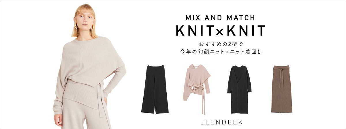 MIX AND MATCH KNITxKNIT