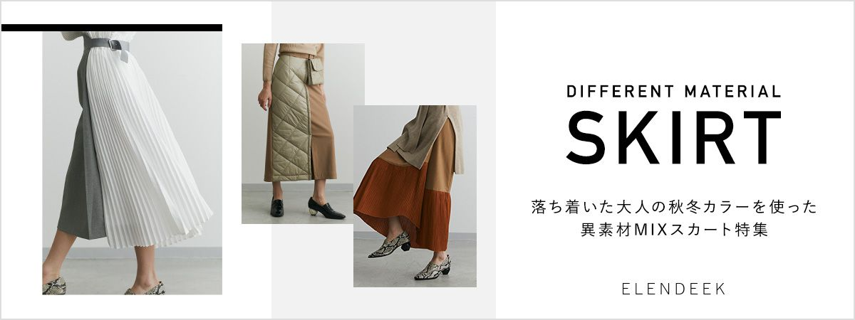 DIFFERENT MATERIAL SKIRT