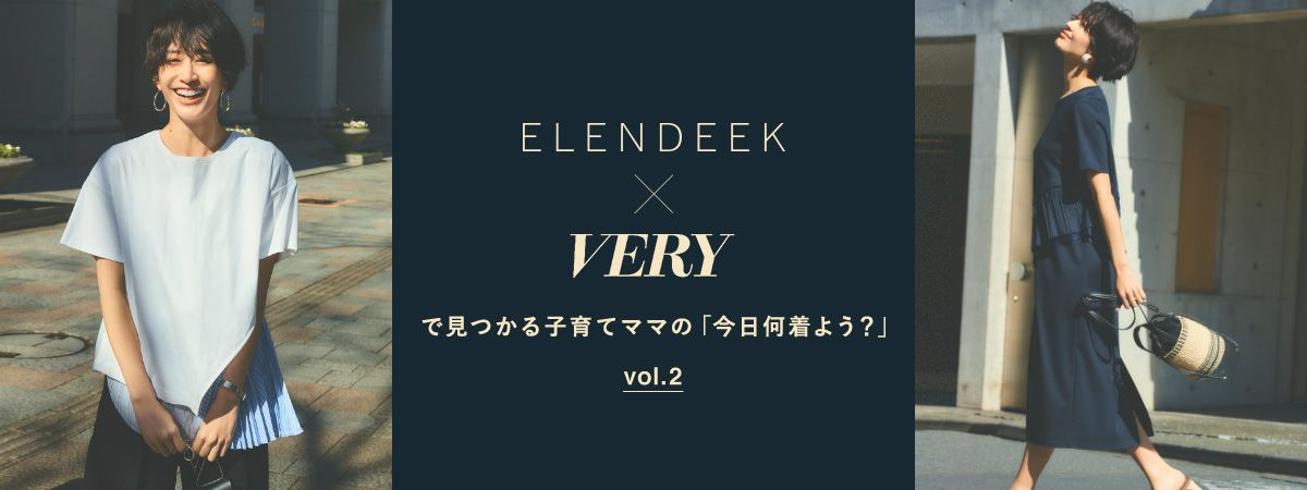 ELENDEEK×VERY vol.2