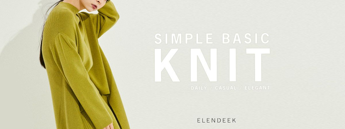 SIMPLE BASIC KNIT